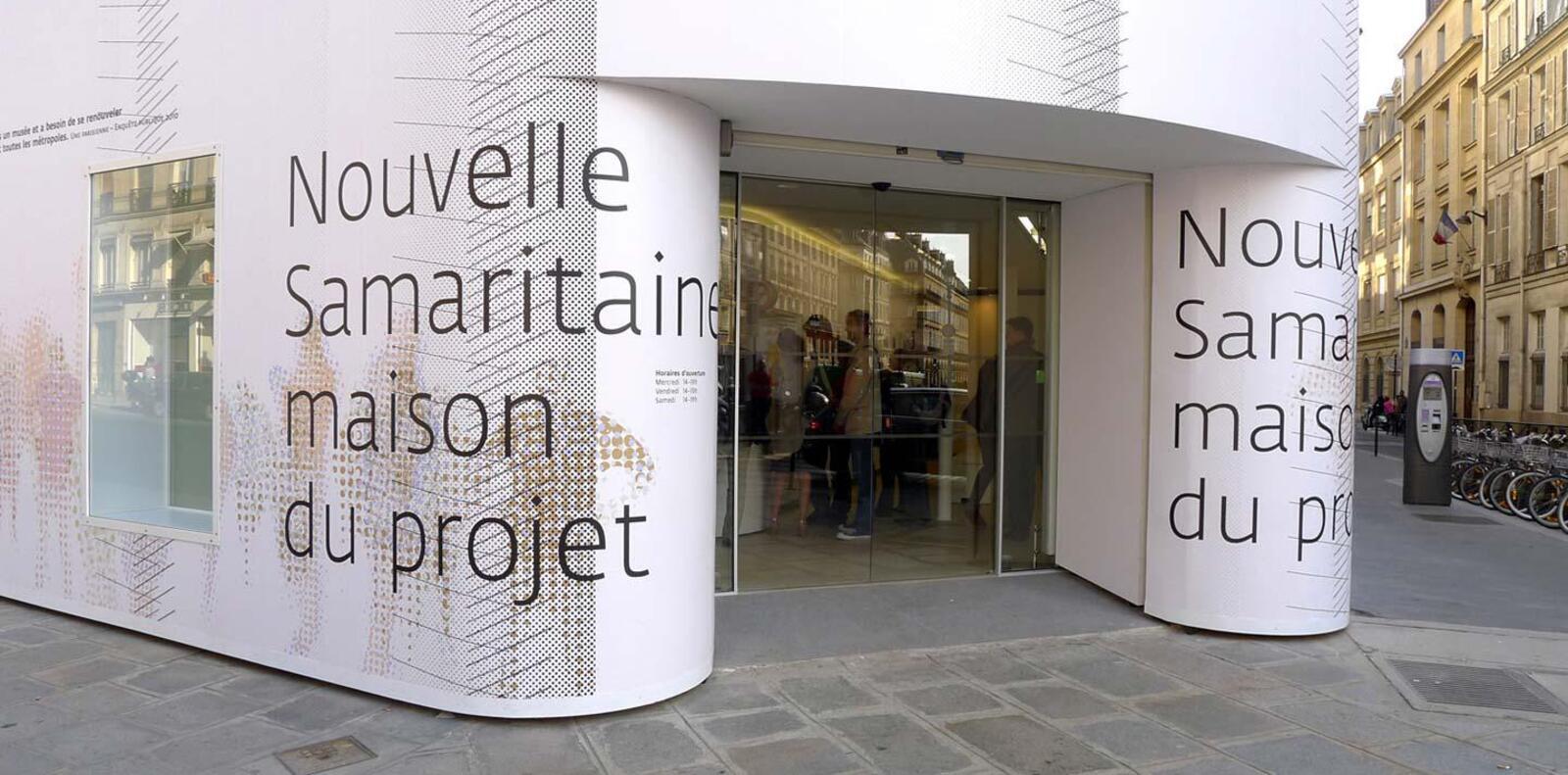 Maison de la nouvelle samaritaine sanaa maison du projet for La maison du monoi